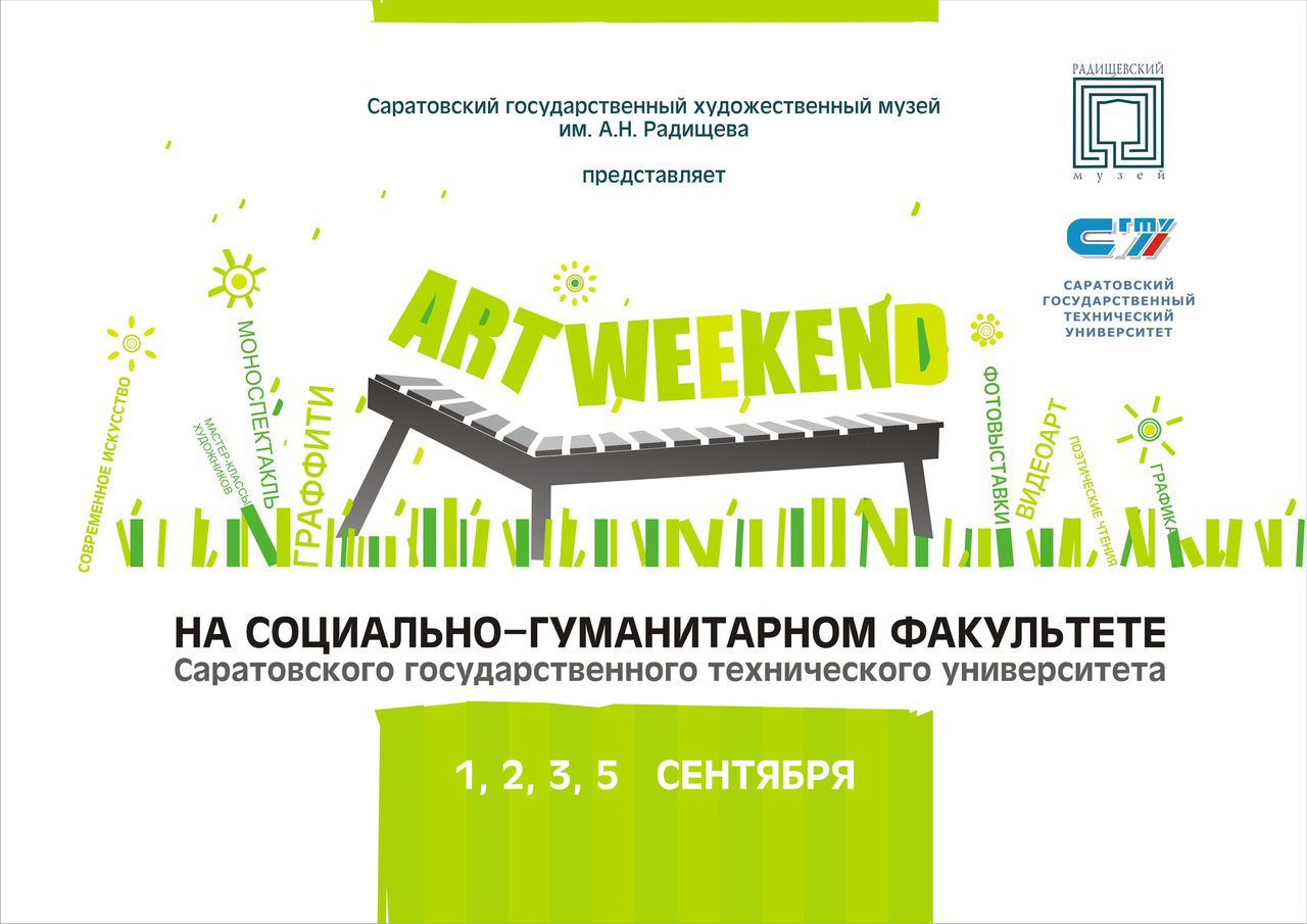 ARTWEEKEND