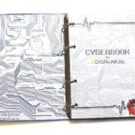 Ежедневник со съемным блоком старниц на кольцах CYBERBOOK от DIGITALINA.