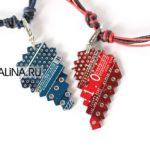 Парные подвески «Двоичный код сердца»