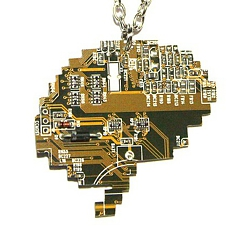 Подвеска Cyber brain. Кибермозг | 850 руб.