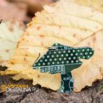 Серьги Грибы зеленушки
