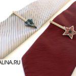 Кибер зажимы для галстуков «Авиа»