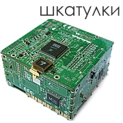 Шкатулка Cyber Box | 6000 руб.