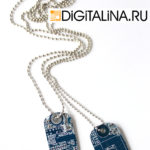 Жетон «Digital Dog Tag»