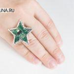 Кольцо «Digital star»