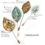 Брошь-игла «Кибер-гербарий L»