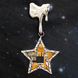 Орден сверхновой звезды | 1200 руб.