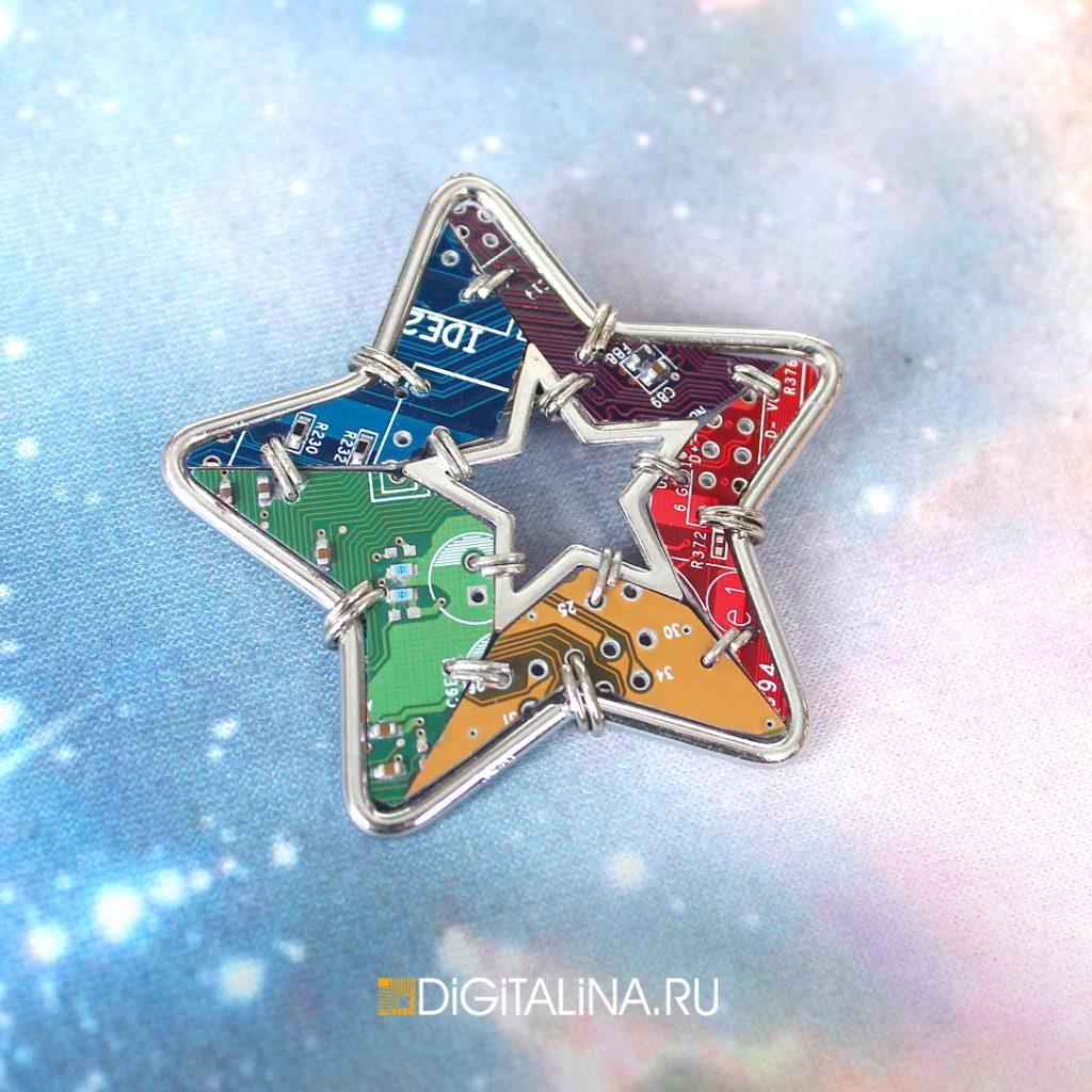 Spectrum Star брошь